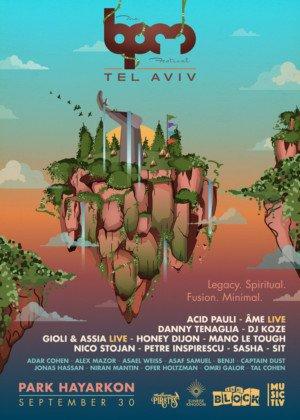 BPM Festival in Tel Aviv, Isreal