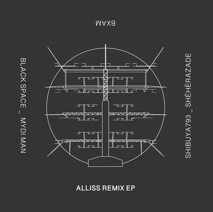 Bxam releases a remix EP of his track 'ALLISS'!